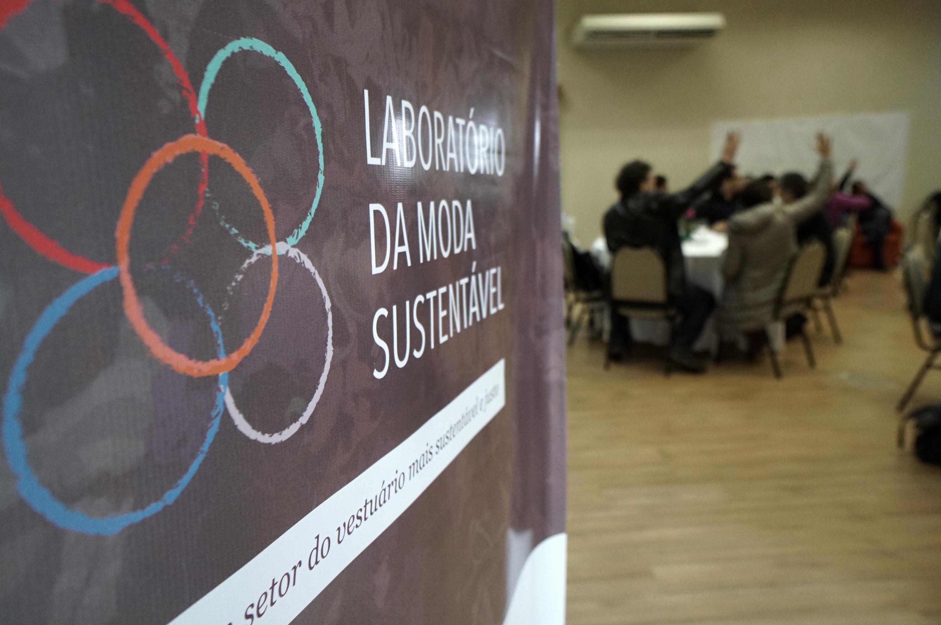 setor-textil-brasileiro-agora-conta-com-laboratorio-da-moda-sustentavel